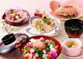 旬菜寿司割烹「二色(にしき)」