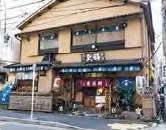 神田錦町 更科